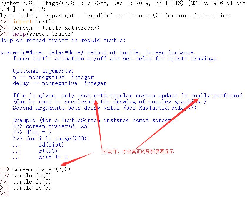 李兴球Python屏幕的tracer命令关闭自动刷新