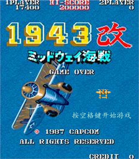 李兴球Python中途岛海战2020_8_22海龟画图版