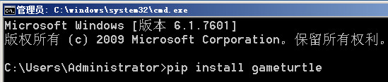 python pip install gameturtle